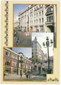 """Открытка (открытое письмо) """"Москва. Арбат"""" фот. Пугачевский 1987 V220355"""