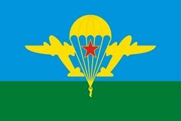 Флаг Воздушно-Десантных Войск СССР желтый купол (Флажный шелк, 90 х 135 см двухсторонний)