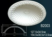 Лепнина Перфект Купол полиуретановый B2003