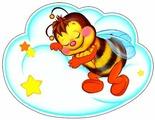 Плакат Творческий Центр СФЕРА Пчелка