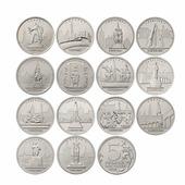 Полный набор монет серии «Города-столицы государств, освобожденные советскими войсками от немецко-фашистских захватчиков» (14 монет) X222237