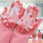 Перчатки хозяйственные Magic Brush розовые