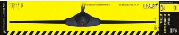 Автомобильная антенна Триада 007 Mini