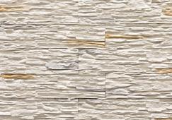 Декоративный искусственный камень Феодал Выветренный сланец 14.00 (01) Белый