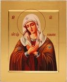 Умиление икона Божией Матери. Размер (см): 24х30 (Иконы Богородицы)