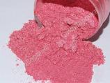 Красный пурпур пигмент косметический перламутровый (Вес 10 гр)