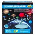 OCIE Набор научный: Солнечная система. Планетарий