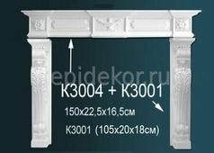Камин Perfect Портал для камина K30041
