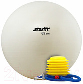 Фитбол гладкий Starfit GB-102