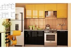 Кухня Дюна желтая, черная 2,1 м.