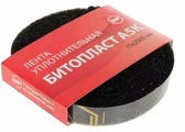 Антискрип STP Битопласт А 5 К (Лента) (2.0*0.15м)