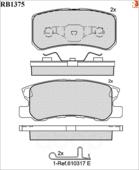 Дисковые Тормозные Колодки R Brake R BRAKE арт. RB1375