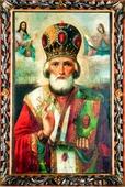 Николай Чудотворец (копия старинной иконы). Серия: Серия ПСТ, Размер (см): 80х120 (Николай)