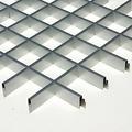 Потолок грильято Люмсвет металлик матовый 150*150*30 мм