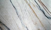 Гибкий камень Сити-ЛАД Плюс Дамира 600x300 мм