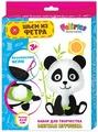 "Набор для изготовления игрушки Feltrica ""Панда"", фетр"