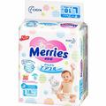 Подгузники MERRIES 4 Maxi 9-14 кг 18 штук (4901301509086)