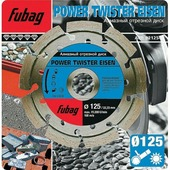 Алмазный диск FUBAG Power Twister Eisen 125х22,2х2,3 82125-3