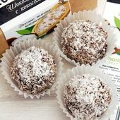 """""""Шоколадные с кокосом"""", конфеты ручной работы"""
