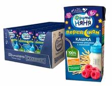 Каша для детей ФрутоНяня, молочно-рисовая с малиной, готовая, 18 шт по 200 мл