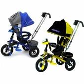 Детский трехколесный велосипед Trike TL4Y