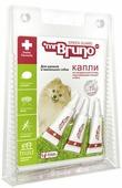 """Капли репеллентные """"Мистер Бруно"""" для щенков и мелких собак весом до 10 кг, 1 мл, 3 шт"""