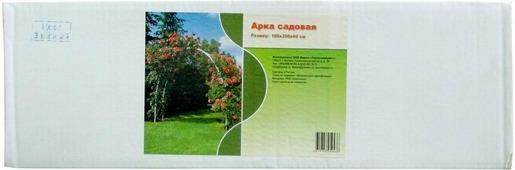 """Арка для вьющихся растений """"Технохимпласт"""", цвет: зеленый, высота 200 см"""