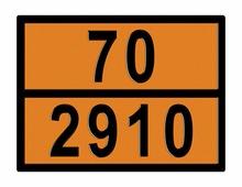 Моспромзнак Табличка опасный груз 70-2910
