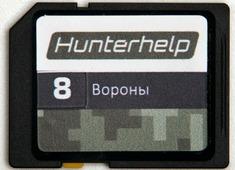 Карта памяти Hunterhelp №8 Фонотека «Ворона». Версия 1