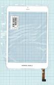 Тачскрин (сенсорное стекло) для планшета SG5888A-FPC_V1-1, белый