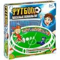 Футбол BONDIBON