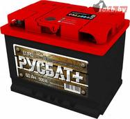 Автомобильный аккумулятор АКОМ AKOM Русбат плюс 6СТ-60е (60 А·ч) 500A R+