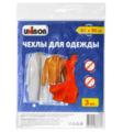 Чехлы для одежды UNIBOB 60х90 см, (3 шт в упаковке)