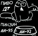 """Наклейка ОранжевыйСлоник виниловая """"Кот92_1"""" для авто или интерьера, Винил"""
