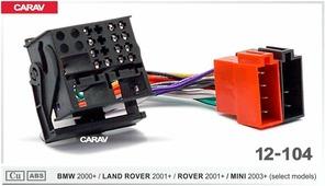 Переходник для подключения магнитолы CARAV 12-104 - Штатный ISO BMW2000+ / LAND ROVER 2001+ / ROVER 2001+ / MINI 2003+