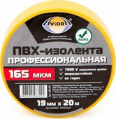 """Изолента Aviora """"Профессиональная"""", цвет: желтый, 19 мм х 20 м"""