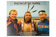 L.-A. Kuhmunen, Dancing Thunder, S.Shishigin - Rhytms Of The Tundra (CD) - Музыка