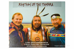 L.-A. Kuhmunen, Dancing Thunder, S.Shishigin - Rhytms Of The Tundra (CD) - Музыка