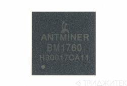 Видеочип BM1760 для Antminer D3