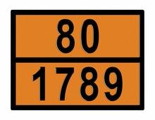 Моспромзнак Табличка опасный груз 80-1789
