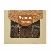 "Бурфи ""Шоколадные"" с какао-бобами, 130 гр"