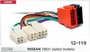 Переходник для подключения магнитолы CARAV 12-119 - Штатный ISO NISSAN 1993+