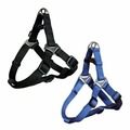 Шлея TRIXIE для собак Premium Harness L 65-80см/25мм черная