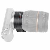 Адаптер Viltrox NF-E1 для Nikon-F на байонет E-mount