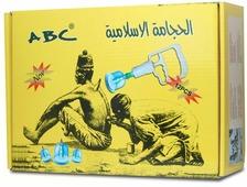 Аппарат для хиджамы ABC - 12 банок