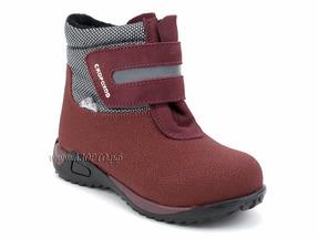 14-531-3 Скороход (Skorohod), ботинки демисезонные утепленные, байка, гидрофобная кожа, серый, красный