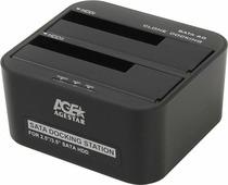 Бокс для жесткого диска AgeStar 3UBT6-6G