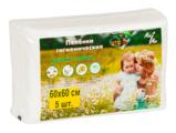 MiniMax Пеленки гигиенические детские 60*60 (5шт)