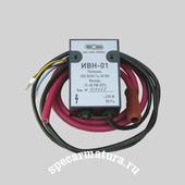 Трансформаторы розжига ИВН-01