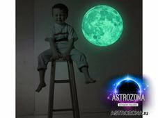 Светящаяся наклейка Луна (120 мм)